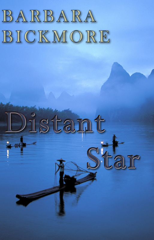 Distant Star by Barbara Bickmore